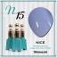 สีเจลทาเล็บ NICE สีสวยขวดสวย ยกเซ็ต 81 สี แถมอัลบั้มฟรี 1เล่มใหญ่ thumbnail 22