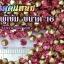 เพชรตูดแหลม สีชมพูเข้ม ซองใหญ่ เลือกขนาดด้านในครับ thumbnail 7