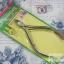 กรรไกรตัดหนัง Solingen-01 thumbnail 1
