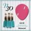 สีเจลทาเล็บ NICE สีสวยขวดสวย ยกเซ็ต 81 สี แถมอัลบั้มฟรี 1เล่มใหญ่ thumbnail 37