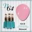 สีเจลทาเล็บ NICE สีสวยขวดสวย ยกเซ็ต 81 สี แถมอัลบั้มฟรี 1เล่มใหญ่ thumbnail 71