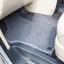 พรมรถยนต์ 7 D Anti Dust รถ HYUNDAI H1 ELITE 11 ที่นั่ง thumbnail 8
