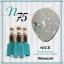 สีเจลทาเล็บ NICE สีสวยขวดสวย ยกเซ็ต 81 สี แถมอัลบั้มฟรี 1เล่มใหญ่ thumbnail 82