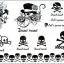 YM-K028 สติ๊กเกอร์สักแฟชั่น sticker tattoo ลายกระโหลก 15.5x10.8 cm thumbnail 2