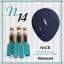 สีเจลทาเล็บ NICE สีสวยขวดสวย ยกเซ็ต 81 สี แถมอัลบั้มฟรี 1เล่มใหญ่ thumbnail 21
