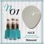 สีเจลทาเล็บ NICE สีสวยขวดสวย ยกเซ็ต 81 สี แถมอัลบั้มฟรี 1เล่มใหญ่ thumbnail 8