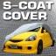 รุ่น S-Coat Cover สำหรับรถเก๋ง thumbnail 1