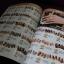 หนังสือลายเล็บ BK-10 รวมลายเล็บแบบต่างๆ thumbnail 22