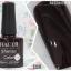 HACTR สีเจลทาเล็บ สีสวย เนื้อแน่น คุณภาพดี thumbnail 9