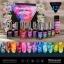 น้ำยาหินอ่อน Rainbow marble Solution ชุดใหญ่ 12 สี พร้อมน้ำยาทำละลาย thumbnail 1