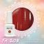 สีทาเล็บเจล Focallure nail gel polish เลือกสีด้านในครับ thumbnail 105