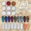 Pearl Mirror Chrome Effect Pigment ผงมุกกระจก ชุดรวม 9เชดสี thumbnail 1