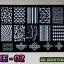 เพลทปั๊มลายเล็บ รหัส QXE ทรงสีเหลี่ยมผืนผ้า thumbnail 2