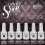 Under Her Spell สีเจล Harmony Collection เลือกสีด้านใน thumbnail 3