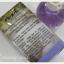 น้ำมันบำรุงขอบเล็บ NSI Nurture Oil thumbnail 4