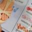 หนังสือลายเล็บ BK-06 ลายเล็บเท้า หลากหลายแบบ thumbnail 28