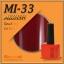 สีเจลทาเล็บ MIZHSE ชุด60 สี พร้อมอัลบั้มสีสวยๆ พร้อมทาสีให้เสร็จ คุ้มสุดๆไปเลย thumbnail 41