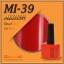 สีเจลทาเล็บ MIZHSE ชุด60 สี พร้อมอัลบั้มสีสวยๆ พร้อมทาสีให้เสร็จ คุ้มสุดๆไปเลย thumbnail 47