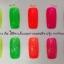 เจลสีทาเล็บ BSN สีสะท้อนแสง thumbnail 11