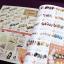 หนังสือลายเล็บ BK-10 รวมลายเล็บแบบต่างๆ thumbnail 4