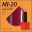 สีเจลทาเล็บ MIZHSE ชุด60 สี พร้อมอัลบั้มสีสวยๆ พร้อมทาสีให้เสร็จ คุ้มสุดๆไปเลย thumbnail 28