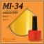 สีเจลทาเล็บ MIZHSE ชุด60 สี พร้อมอัลบั้มสีสวยๆ พร้อมทาสีให้เสร็จ คุ้มสุดๆไปเลย thumbnail 42