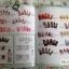 หนังสือลายเล็บ BK-01 Gel nail classroom thumbnail 13