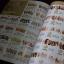 หนังสือลายเล็บ BK-10 รวมลายเล็บแบบต่างๆ thumbnail 16