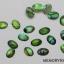 เม็ดพลาสติกลายหิน ทรงวงรี เลือกสีด้านใน thumbnail 2