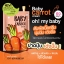 Baby Carrot Cream เบบี้แครอทครีม thumbnail 1
