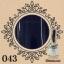 สีเจลทาเล็บ LUXURY FINGER ราคาส่ง ตั้งแต่ขวดแรก เลือกสีสวยๆด้านใน thumbnail 45