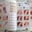 หนังสือลายเล็บ BK-01 Gel nail classroom thumbnail 33