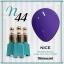 สีเจลทาเล็บ NICE สีสวยขวดสวย ยกเซ็ต 81 สี แถมอัลบั้มฟรี 1เล่มใหญ่ thumbnail 51
