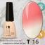 สีเจลเปลี่ยนสีตามอุณหภูมิ I'M Temperature Change Color Gel Nail Polish thumbnail 16