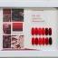 สีทาเล็บเจล EN.OU ยกเซ็ต 12ขวด โทนสีแดง GLASS RED WINE thumbnail 2