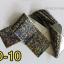 ฟอยล์ติดเล็บ ลายสีเงินดำ รหัส SD Nails foils เลือกสีด้านใน ขนาด 4X40 เซน thumbnail 10