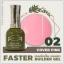 เจลต่อเล็บแบบทา สีชมพู cover pink FASTER BUILDER GEL thumbnail 1