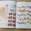 หนังสือลายเล็บ BK-12 รวมลายเล็บธรรมดา,เล็บเจล และขั้นตอนการทำ thumbnail 22