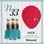 สีเจลทาเล็บ NICE สีสวยขวดสวย ยกเซ็ต 81 สี แถมอัลบั้มฟรี 1เล่มใหญ่ thumbnail 40