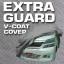 รุ่น Extra Guard V-Coat Cover สำหรับรถตู้ thumbnail 1