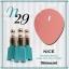สีเจลทาเล็บ NICE สีสวยขวดสวย ยกเซ็ต 81 สี แถมอัลบั้มฟรี 1เล่มใหญ่ thumbnail 36