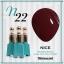 สีเจลทาเล็บ NICE สีสวยขวดสวย ยกเซ็ต 81 สี แถมอัลบั้มฟรี 1เล่มใหญ่ thumbnail 29