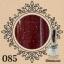 สีเจลทาเล็บ LUXURY FINGER ราคาส่ง ตั้งแต่ขวดแรก เลือกสีสวยๆด้านใน thumbnail 87