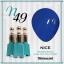 สีเจลทาเล็บ NICE สีสวยขวดสวย ยกเซ็ต 81 สี แถมอัลบั้มฟรี 1เล่มใหญ่ thumbnail 56