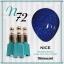 สีเจลทาเล็บ NICE สีสวยขวดสวย ยกเซ็ต 81 สี แถมอัลบั้มฟรี 1เล่มใหญ่ thumbnail 79