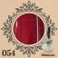 สีเจลทาเล็บ LUXURY FINGER ราคาส่ง ตั้งแต่ขวดแรก เลือกสีสวยๆด้านใน thumbnail 56