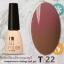 สีเจลเปลี่ยนสีตามอุณหภูมิ I'M Temperature Change Color Gel Nail Polish thumbnail 22