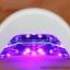 เครื่องอบเจล LED ใหญ่ ทรงไข่ มีจอดิจิตอล 45 วัตน์ สีขาว thumbnail 21