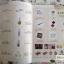 หนังสือลายเล็บ BK-01 Gel nail classroom thumbnail 25