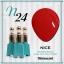 สีเจลทาเล็บ NICE สีสวยขวดสวย ยกเซ็ต 81 สี แถมอัลบั้มฟรี 1เล่มใหญ่ thumbnail 31